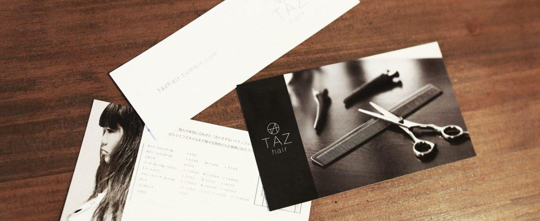 taz_menu