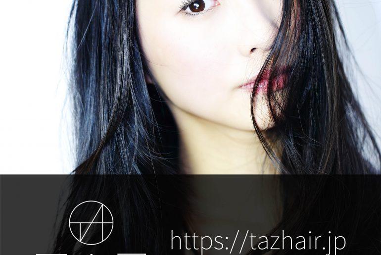 tazhair2018flyer(元)1
