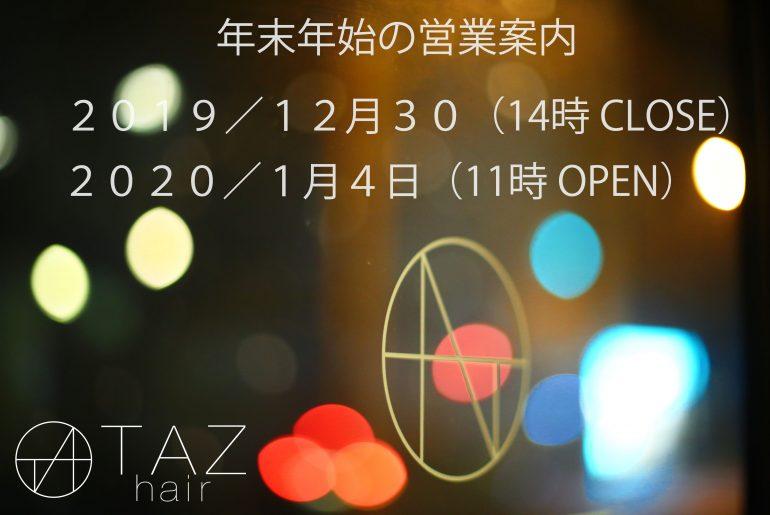 TAZ_9426のコピー